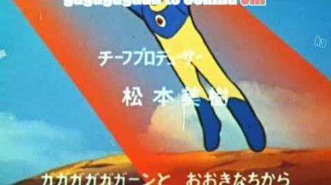 Astroganga Opening Japanese