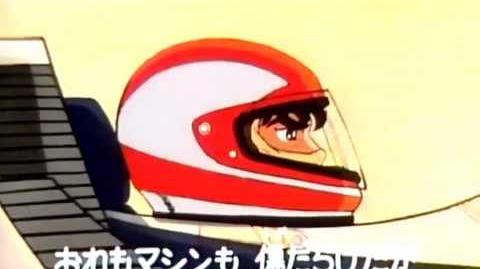 Arrow Emblem Grand Prix no Taka OP