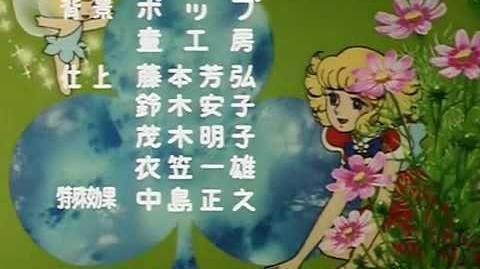 Hana no ko Lun Lun Ending japonés (Mitsuko Horie)