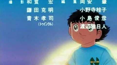 Captain Tsubasa Ending (1983)
