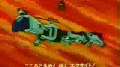 "Grupo especial gorila ""Aku Dai-Sakusen Srungle"" japones"