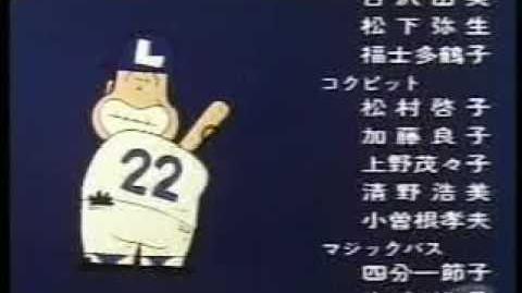 Ganbare!! Tabuchi-kun!! ed
