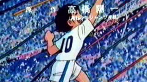 Captain Tsubasa OP (1983)
