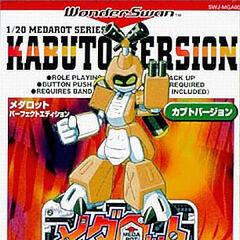 Medarot Perfect Edition: Kabuto Version