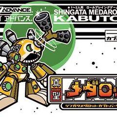 Shingata Medarot: Kabuto Version