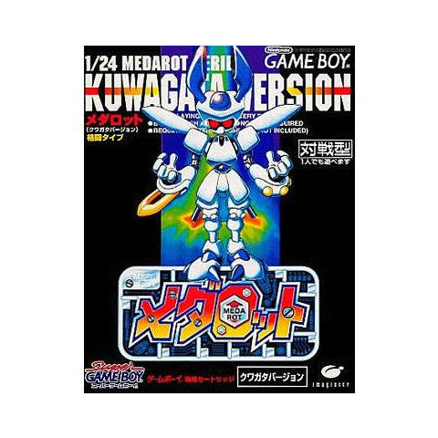 Medarot: Kuwagata Version