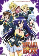 Sentai Filmworks DVD Volume 1