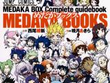 Medaka Box Complete Guide Book