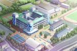 Suisou Academy