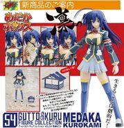 Gutto Kuru Figure Collection Kurokami Medaka (PVC Figure)