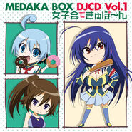 Medaka Box DJCD