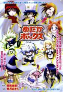 Chapter131