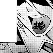 Tsurubami's tattoo
