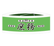 General Affairs Manager Armband