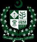 State emblem of Pakistan svg