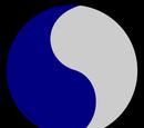 29 піхотна дивізія США
