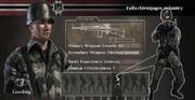 Fallschirmjaeger infantry