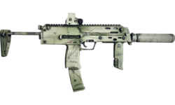 HK MP7 MOHW Battlelog Icon For SEALs and UDT