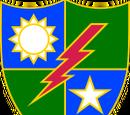 2-й батальйон рейнджерів