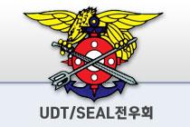 UDT Logo