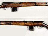 СВТ-40