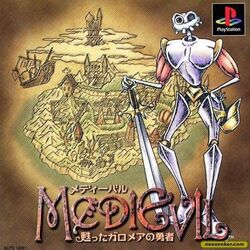 MediEvil JAP cover