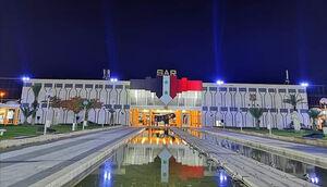 Syrian Expo Center.jpg