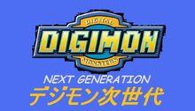 Digimon NG