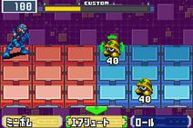 Rockman EXE 4.5 - Real Operation (Japan)