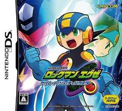 Rockman EXE Operate Shooting Star Cover
