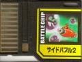 BattleChip673