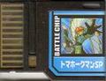 BattleChip764