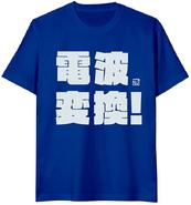 E-Capcom Limited Rockman Series T-Shirt - Denpa Henkan