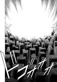 RX4 City Attack
