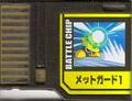 BattleChip600
