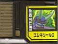 BattleChip676