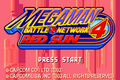 MMBN4RS Title Screen