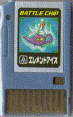 BattleChip026