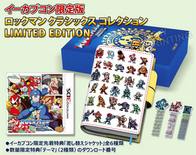 Rockman Classics Collection Limited Edition