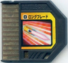 Battle Chip (EX) 075