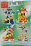 Furuta Rockman X4 Figures