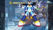 【ROCKMAN X DiVE】究極裝甲艾克斯CM Ultimate Armor X (CM)
