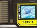 BattleChip532