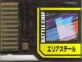 BattleChip629