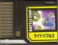 BattleChip674