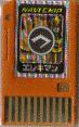 BattleChip329