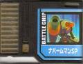 BattleChip740
