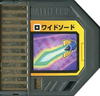 Battle Chip (EX) 072