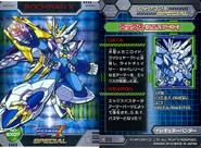 Rockman X Mega Mission 4 Card EX07