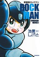 ShinsoubanRockman